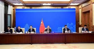 王毅細數中國為聯合國貢獻:共同推動多邊主義再啟航、聯合國重整行裝再出發