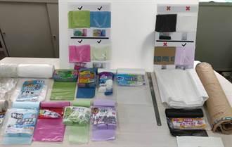 台南市10月禁用不透明垃圾袋 明年1月開罰