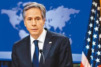 布林肯公開聲明挺台參與WHA 外交部誠摯感謝