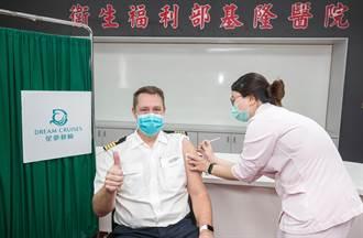探索夢號復航1年開80航次 700員工將打疫苗