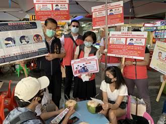 移工數全台第二多 中市勞工局掃街宣導防疫觀念