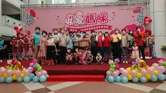 母親節前表揚57位愛心媽媽 96歲王步若養大5子1女受欽佩