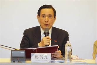 馬英九希望回到九二共識 民進黨:無法解決兩岸問題