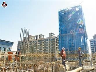 行政院拍板 放寬民間營造業移工引進標準