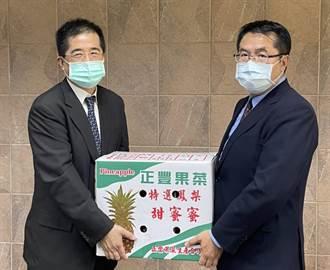 聯電加碼投資1千億 黃偉哲:台南將成全球應用晶片核心基地