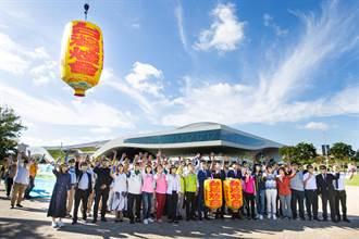 2022台灣燈會重返高雄  主打雙主場智慧展演
