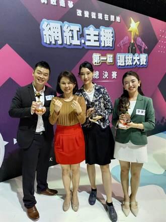 中天網紅主播大賽 文大新聞系獲雙冠王