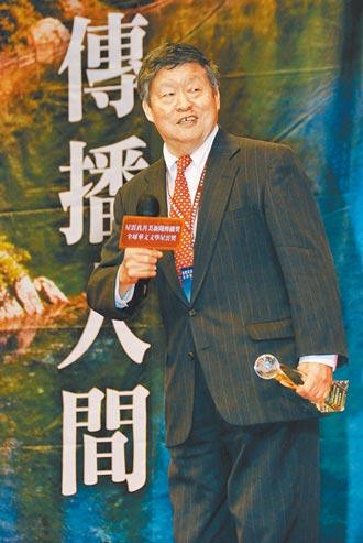 採訪人生 傅建中83歲謝幕