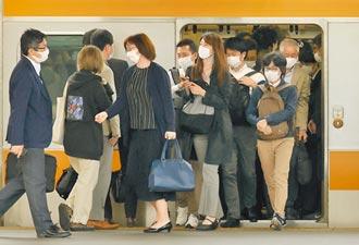 日本緊急事態宣言 延長至5月底