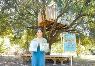 屏東廢棄果園 打造孩子的夢想樹屋