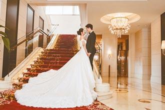 一站式婚宴 五星飯店服務準新人