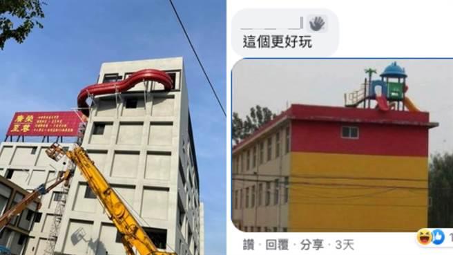 台中一家摩鐵外牆獨特設施引發網友熱議。(圖/臉書_路上觀察學院)