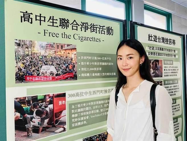鍾瑶參加菸蒂環保組織「菸沒綠洲」講座。經紀人提供