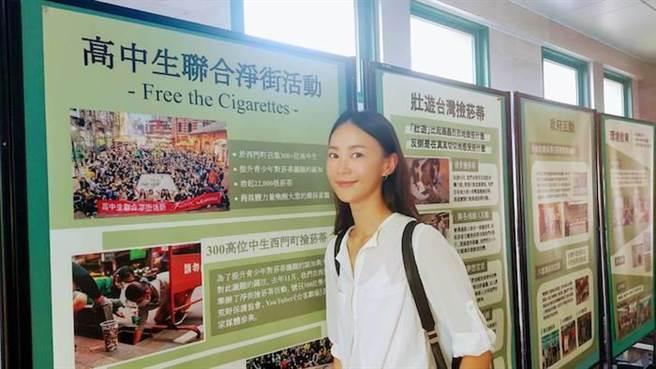 鍾瑶致力於環保議題,更開始吃環保素。經紀人提供