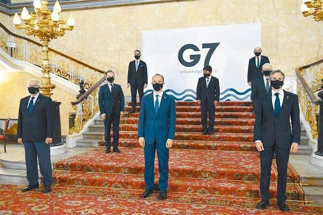 G7外長合影。(圖/美聯社)
