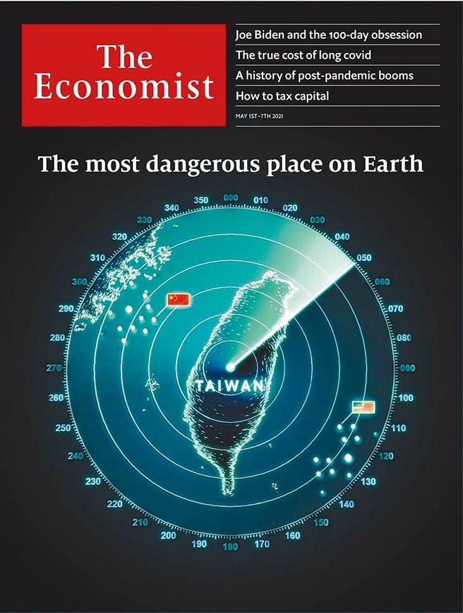 (圖/摘自twitter@TheEconomist)
