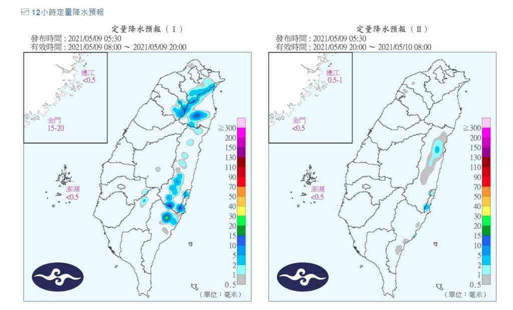 圖為今天台灣各地的降雨預測,僅部分山區有午後雷陣雨。(翻攝自 氣象局)