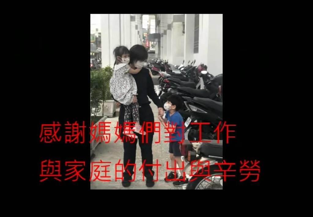 片中制服女警帶著2名孩子,呈現出身為女警的媽媽更辛苦。(清水警分局提供/陳淑娥台中傳真)