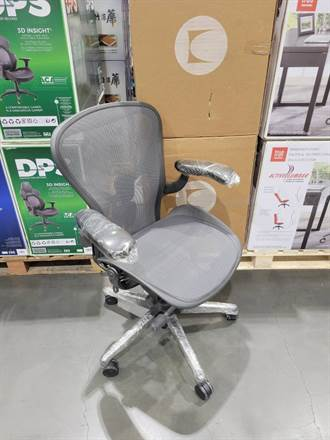 她逛好市多見一張椅子4萬喊貴 網解答:電腦椅界法拉利