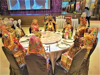 喜宴賓客雲集 台中驚見最大咖的「神」祕佳賓