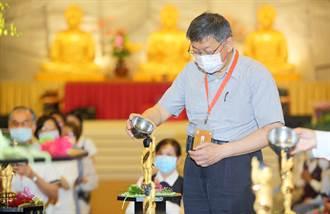 柯P出席環保家庭日 盼疫情及早結束恢復正常生活