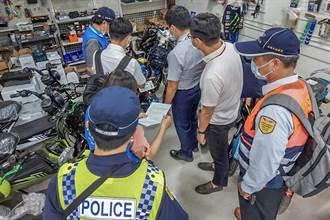 新竹縣在工業區周邊 重點宣導降低電動自行車事故