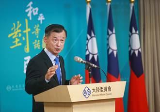 陸委會報告警示:中國逼迫台灣接受「兩岸一中」
