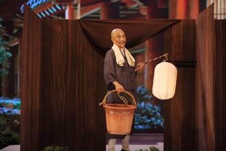 孫翠鳳化身佛門魯班扮醜掃廁所 臉上長滿瘡「顏值最低」