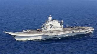印度「超日王」航艦又失火  2年內發生2次