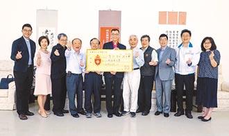 助清寒生就學 台灣聖公會 80萬捐贈聖約大