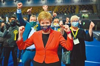 蘇格蘭議會席次 獨派接近過半