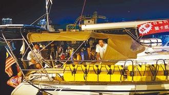 馬國駕帆船回台 7台人等一天才上岸