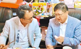 國民黨新竹市長初選 競爭者各顯神通
