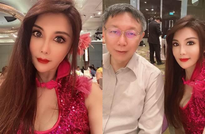 楊麗菁曝和柯文哲同框照。(圖/翻攝自楊麗菁臉書)