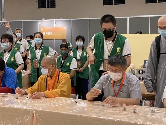 柯文哲(前排右)今前往北投農禪寺出席法鼓山舉辦的心靈環保家庭日活動。(張薷攝)