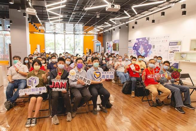 由亞堤教育股份公司與高市府青年局共同舉辦的《Raspberry Pi Jam Kaohsiung樹莓派應用研討會》,於8日在南部物聯網智造基地盛大開展,現場吸引近百位創客參與盛會。(亞堤教育股份公司提供/洪浩軒高雄傳真)