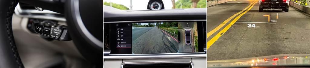作為日常駕駛之用的GT車款,駕駛輔助配備不可或缺,小改款Panamera將停車測距輔助系統(前後)含360度環景輔助攝影、變換車道輔助系統、車道維持輔助系統列為標配,不過ACC智慧巡航輔助系統仍是選配(選配價格15.59萬元)。