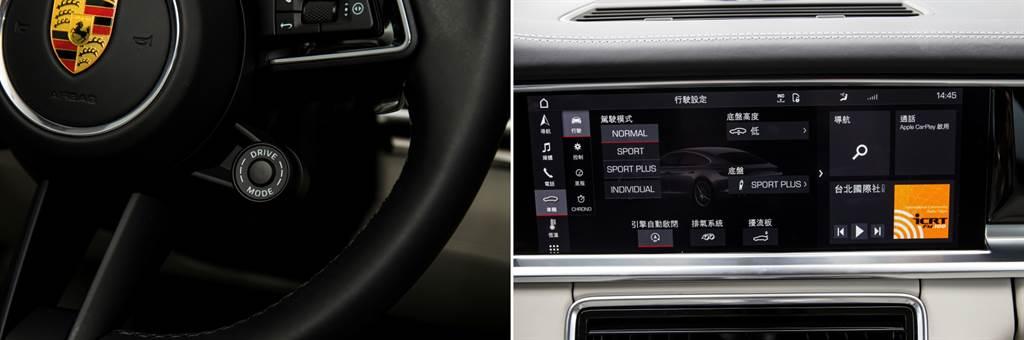 提供四種駕駛模式切換,另外,選配跑車計時件後,駕駛模式選擇鈕上會多出中央按鍵,能進入Sport Reponse模式15秒,提供最為強勁的動力性能。