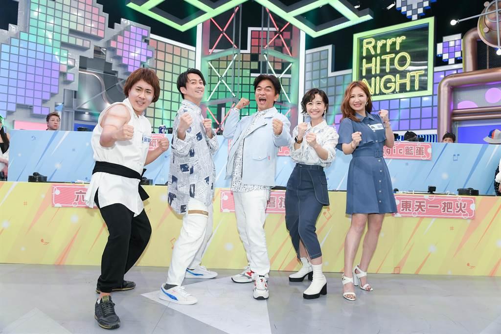 余祥銓(左起)、陳漢典、吳宗憲、Lulu、謝忻出席《綜藝大熱門》換棚記者會。(三立提供)