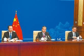 王毅和比利時副總理通話 闡述涉疆涉港立場