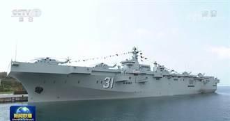 對台穩贏才出動 陸075海南艦是偽裝小航母 舷號曝玄機