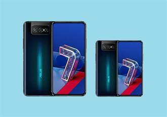 華碩新手機5/8發表 傳首度採用挖孔螢幕