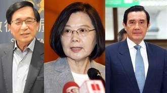 馬、扁承諾開放萊豬?國民黨:蔡總統撒了一個天大的謊