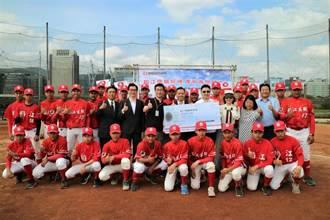 康和證券支持國球 持續捐助稻江青棒隊