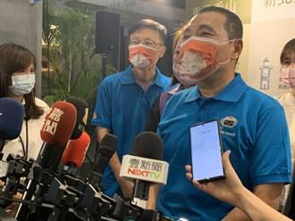 台灣未獲邀世衛組織 侯友宜:我們有權利也有義務加入