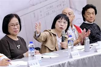 監院公布財產申報資料 促轉會主委楊翠年增235萬