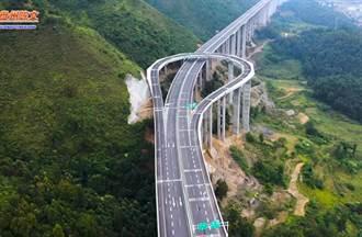 高速公路也能開心迴轉 貴州「超狂高空迴轉道」驚艷世界