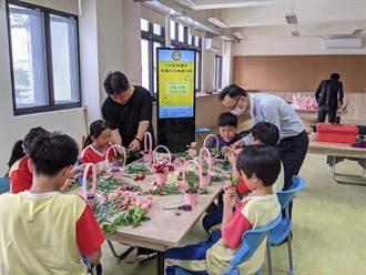 農糧署攜手地方政府 將花卉推廣到校園