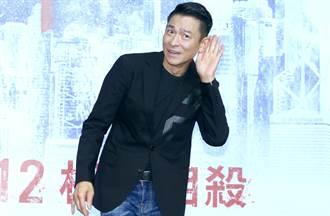 劉德華爆將參加選秀節目 豪華選手名單曝光驚見言承旭、周渝民