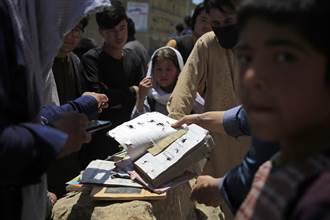 陸外交部:美突撤軍  導致阿富汗連發爆炸襲擊